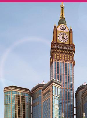 The Makkah Clock